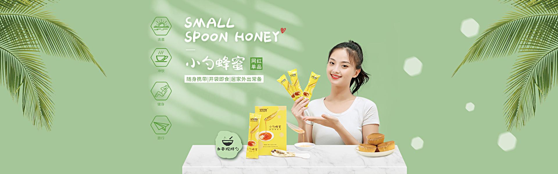 蜂蜜批发价格